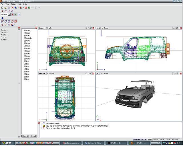 программа для создания 3D